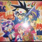 ラムネ&40 DVD-BOX表