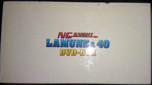 ラムネ&40 DVD-BOX上