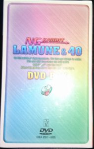 ラムネ&40 DVD-BOX