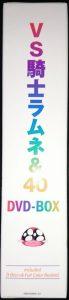 ラムネ&40炎 DVD-BOX背表紙