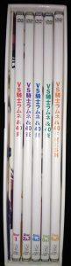 ラムネ&40炎 DVD-BOX横